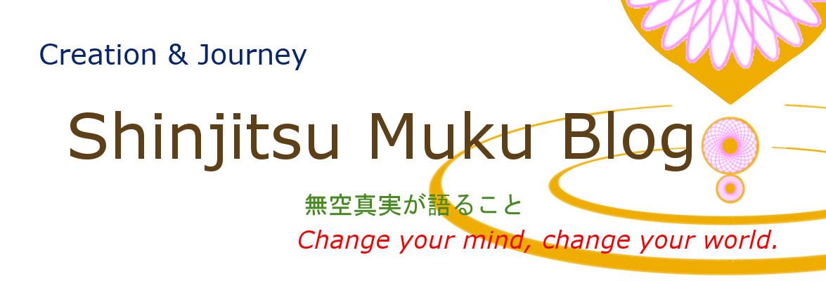 kokoro banner image