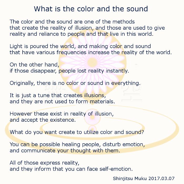 002What is the color and the soundenglish.jpg